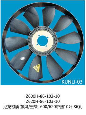 KUNLI-03
