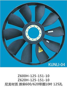 KUNLI-04