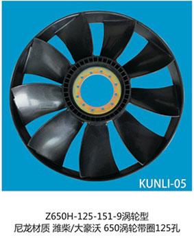 KUNLI-05