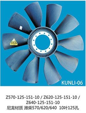 KUNLI-06