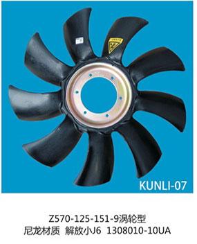 KUNLI-07