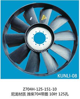 KUNLI-08