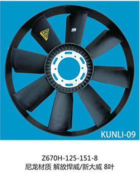 KUNLI-09