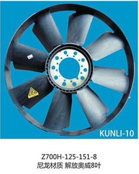 KUNLI-10