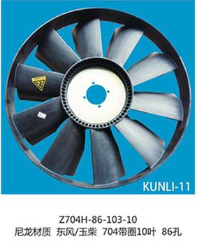 KUNLI-11