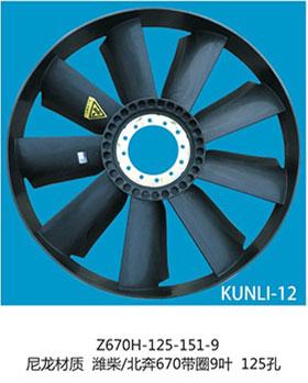 KUNLI-12